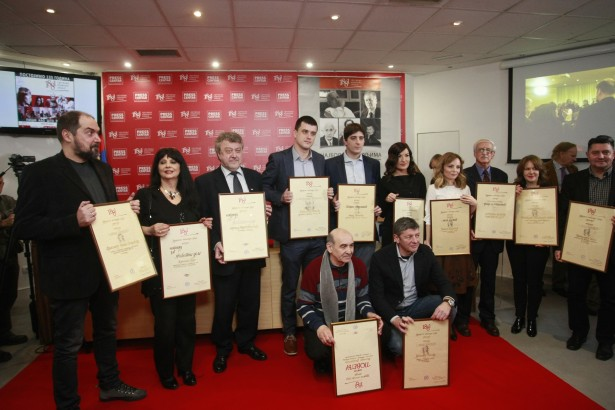 Dobitnici godišnjih nagrada UNS-a (foto: Miloš Miškov)