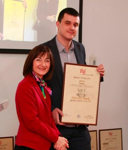 Ljiljana Smajlović i dobitnik nagrade