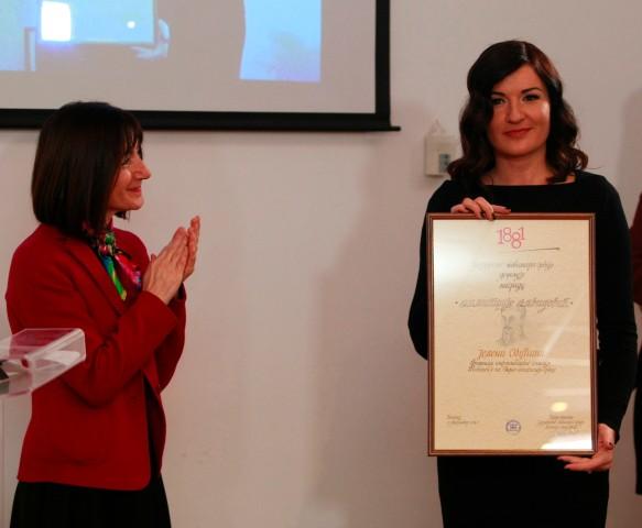 Ljiljana Smajlović i dobitnica nagrade