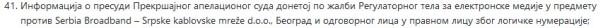 Tačka dnevnog reda sa sednice Saveta REM-a (foto: rem.rs)